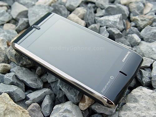 Lenovo se suma a la carrera del móvil