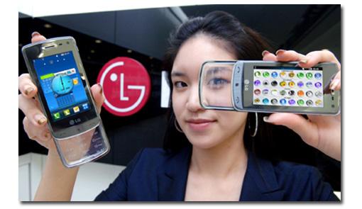 Lg revela nuevas características del LG GD900 Crystal