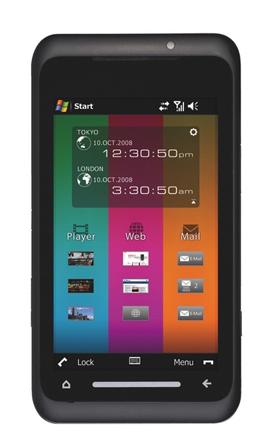 Movistar se queda con el Toshiba TG01