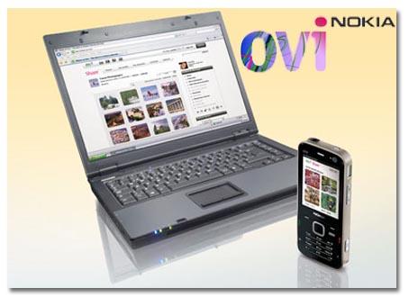 Aparece la versión Beta del Nokia Ovi Suite 2.0