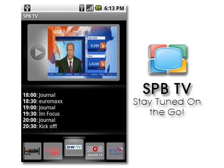 Ver la TV desde tu Android
