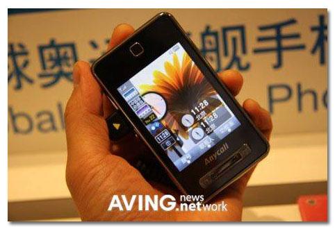 Samsung F488i con la nueva interfaz 3xTouchWiz
