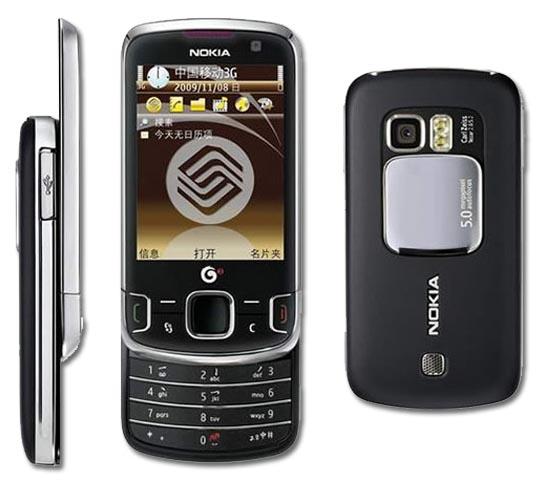 Nokia desembarca en China con el 6788