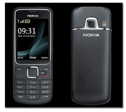 Nokia 2710 Navigator. Sencillo, bueno y barato