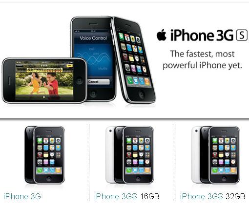 Vodafone UK ya vende el iPhone… y en España?