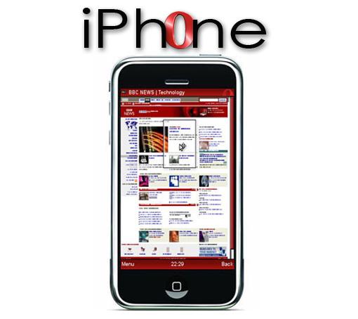 Opera Mini para el iPhone. ¿Estará en la AppStore?