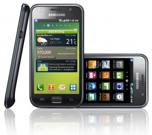 Samsung Galaxy S. Tercer Android a la vista