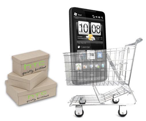 HTC Online Store