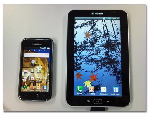 La tableta de Samsung con Froyo y 1,2Ghz