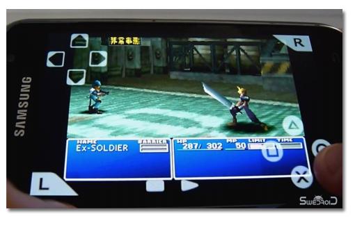 Emulador PSX para tu móvil Android