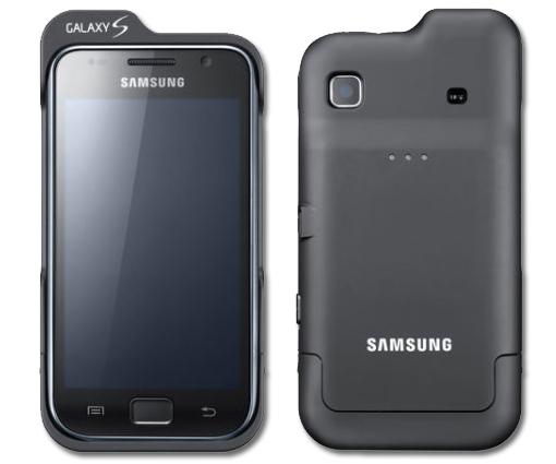 Alarga la autonomía de tu Galaxy S