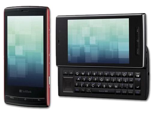 Sharp anuncia smartphone 3D para el 2011