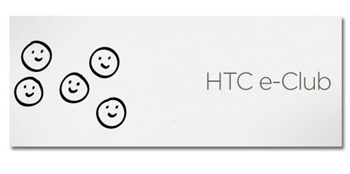 HTC e-Club. Descarga contenido a tu smartphone