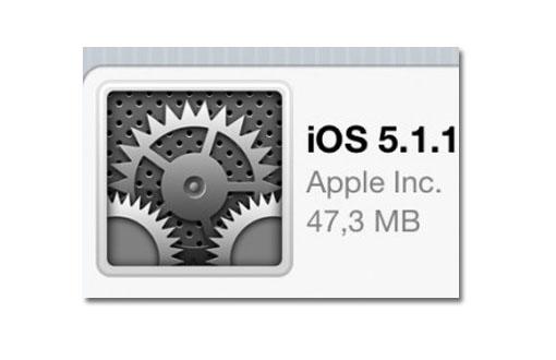 Disponible la versión iOS 5.1.1