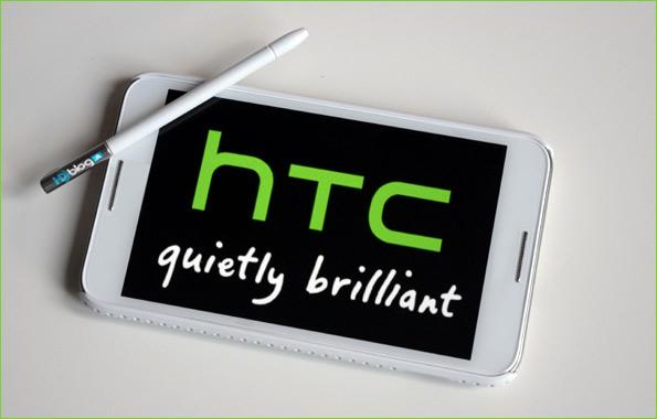 Filtrado un nuevo phablet de la mano de HTC