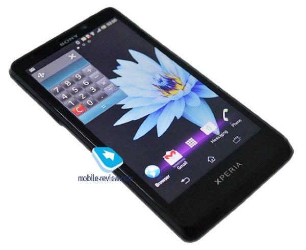 Sony Xperia T será presentado el 29 de Agosto