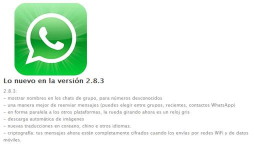 Whatsapp añade cifrado a los mensajes