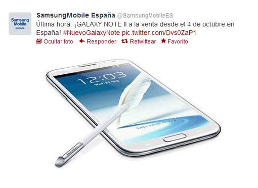 Samsung Galaxy Note II, en España el 4 de octubre