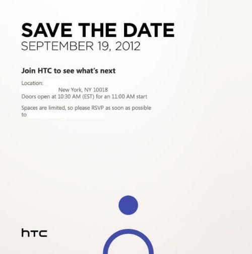 HTC nos cita el 19 de septiembre