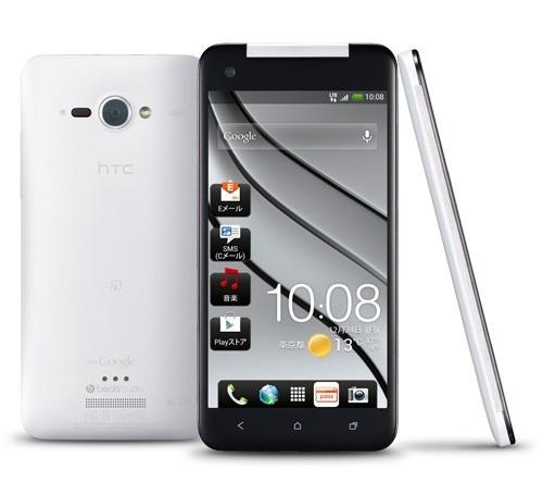 HTC se une a las 5 pulgadas