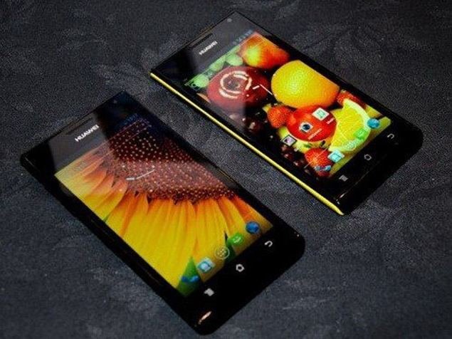 Huawei presentará 2 terminales nuevos en el MWC 2013