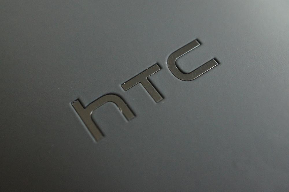 Nuevos terminales HTC en Phone House