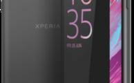 Saca el máximo partido al Sony Xperia E5 con esta pequeña guía