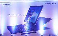 Samsung lanza un teaser sobre su nuevo Galaxy en el MWC