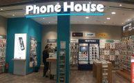 Phone House estará presente en Expofranquicia 2017