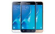 Samsung lanzará tres nuevos Samsung Galaxy J3 este 2018