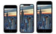 Así será la batería del iPhone 8