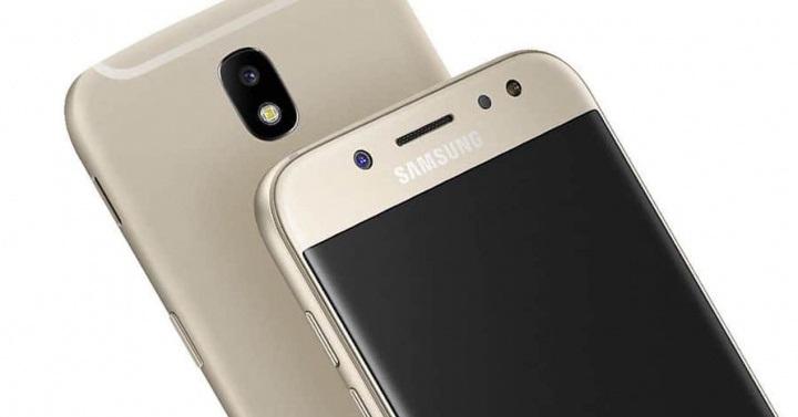 Samsuns Galaxy J5, primeras características y detalles