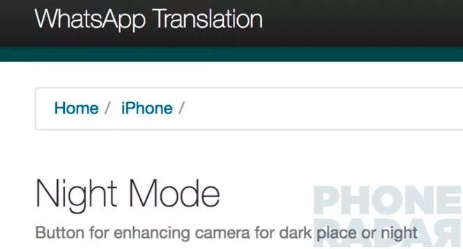 La cámara de WhatsApp recibe el modo nocturno