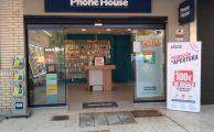 Phone House inaugura nueva tienda en Málaga