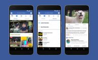 Facebook Watch: así es el Youtube para móviles que prepara la red social