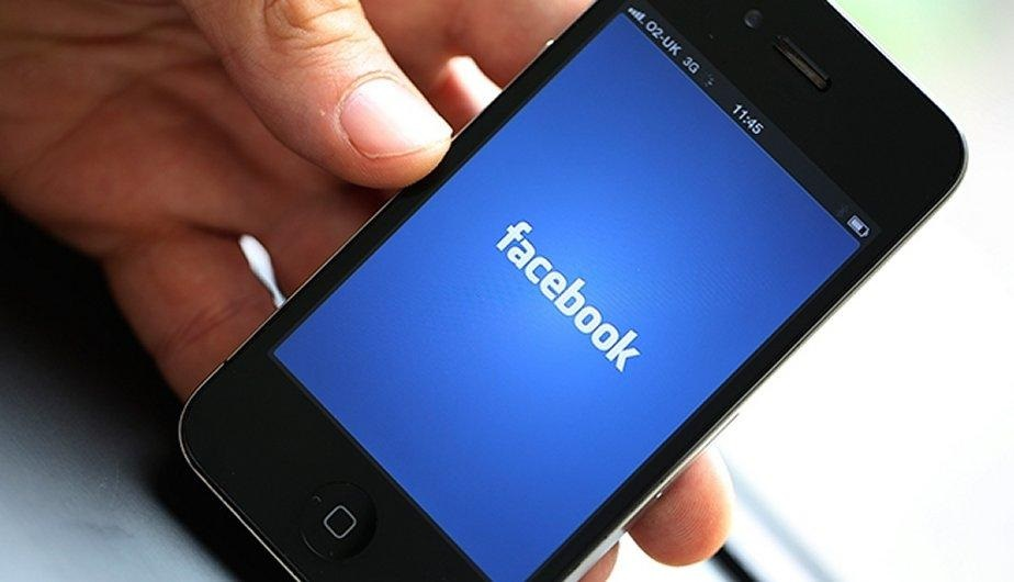 Así puedes saber si alguien ha entrado en tu cuenta de Facebook