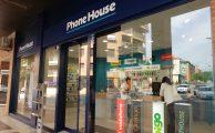 Phone House inaugura su primera tienda en Barbastro (Huesca)
