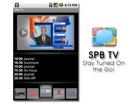 spb_tv