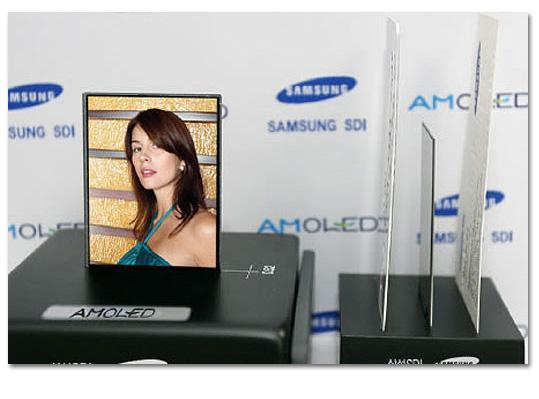 Samsung_AMOLED
