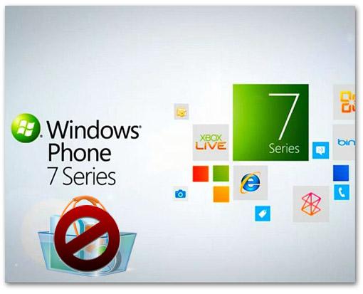 WindowsMobile_info