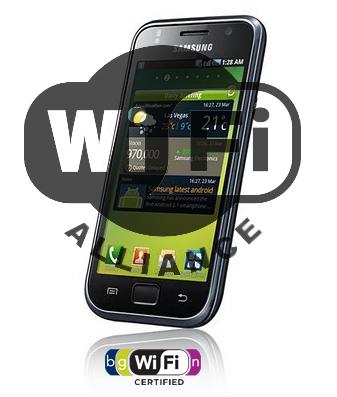 wifi_direct Galaxy S