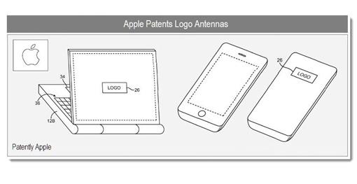 Apple logo antena