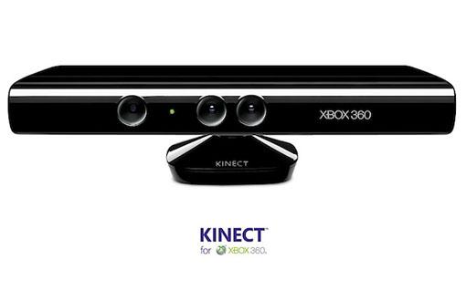 Microsoft Kinect. 18 millones de unidades vendidas
