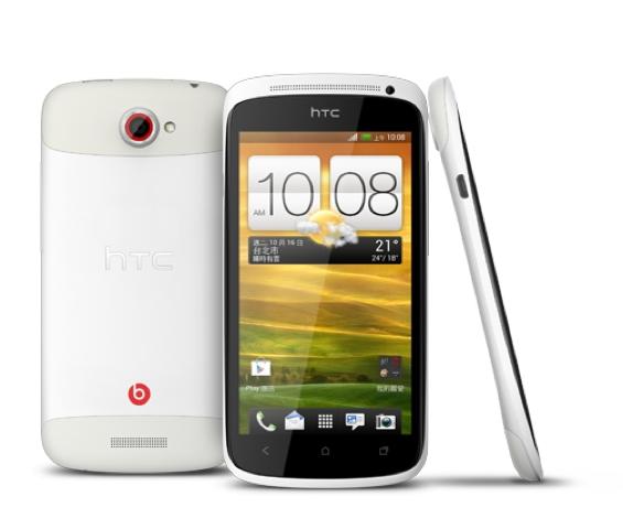 HTC One S SE