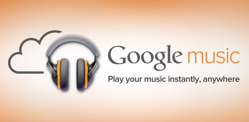 Google Music llega a España el 13 de Noviembre