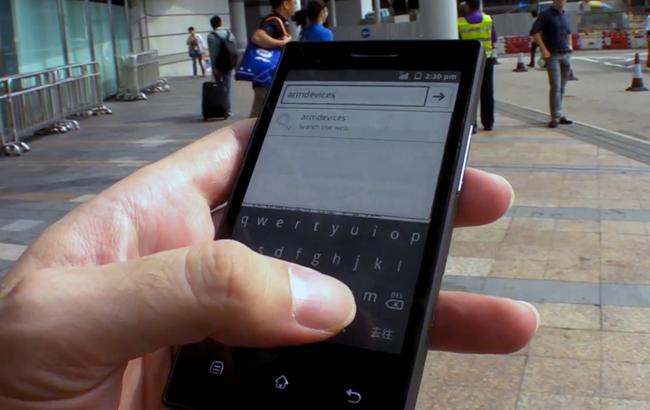 Onyx lanzará al mercado el primer smartphone con tinta electrónica