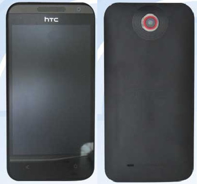HTC-Zara-Mini-Z3-copia