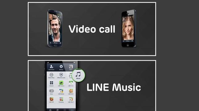 Música, videollamadas y tienda online para final de año en Line