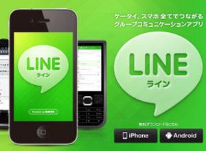 Japón, territorio Line