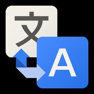 Google Translate para Android se reinventa con su nueva actualización